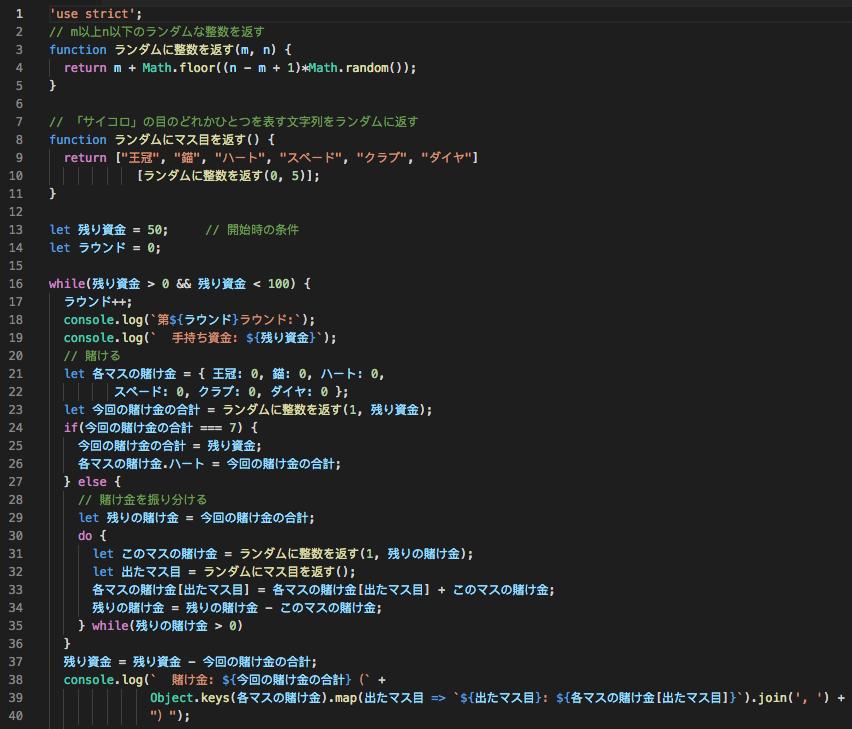 首次发现在例程中使用日语命名的编程书籍