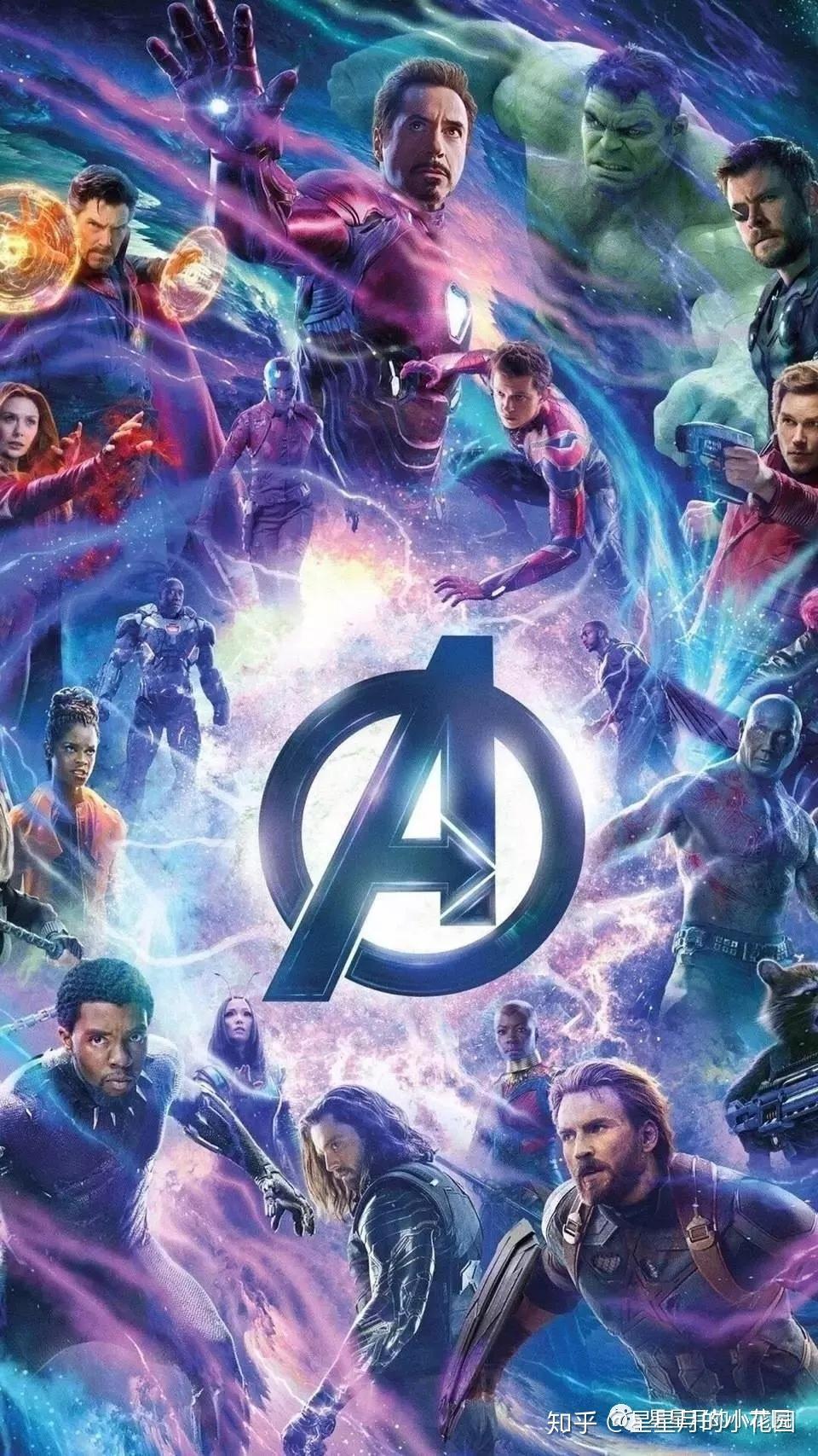 avengers infinity war download movie