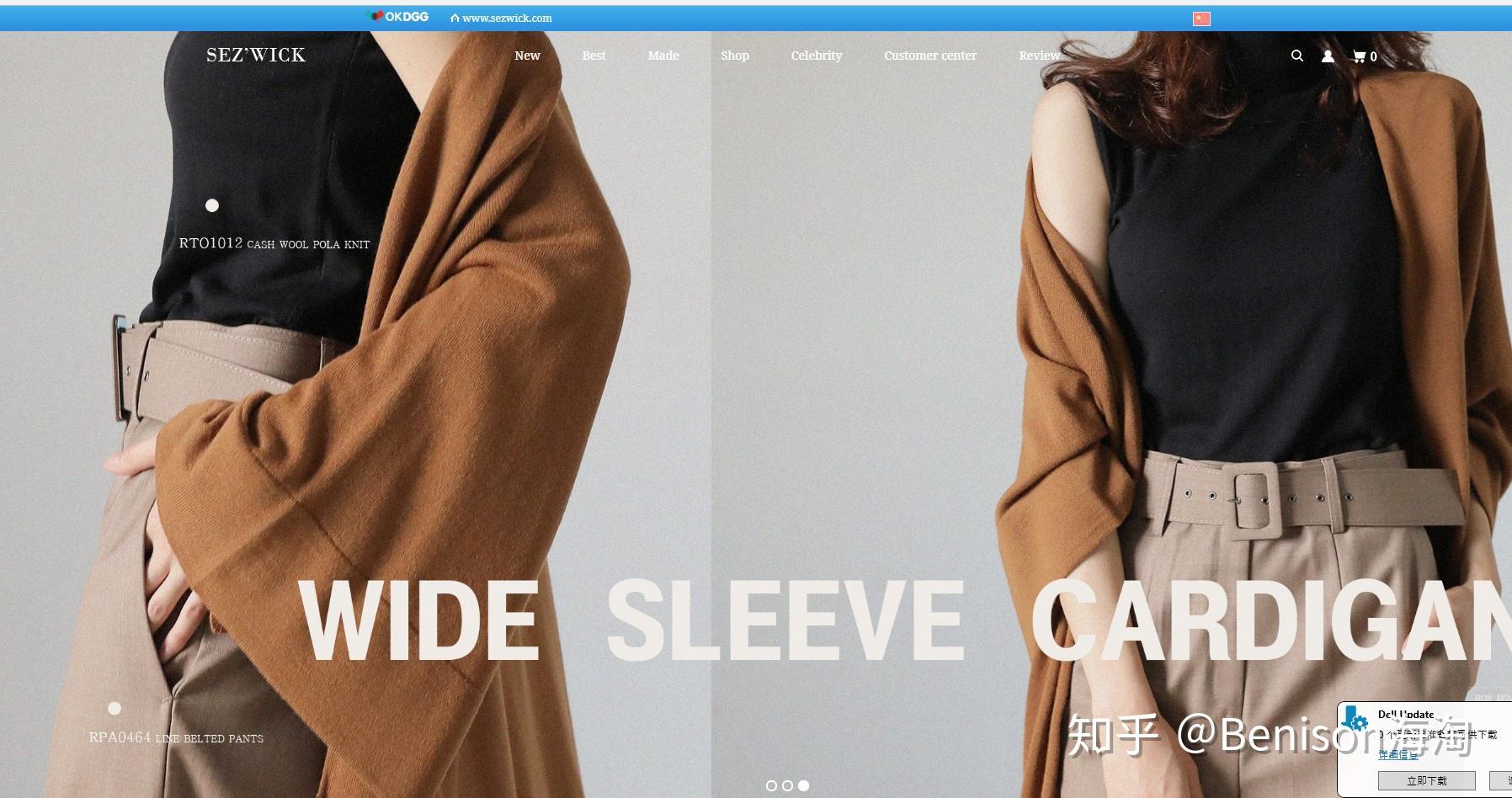 fila 衣服 版 型