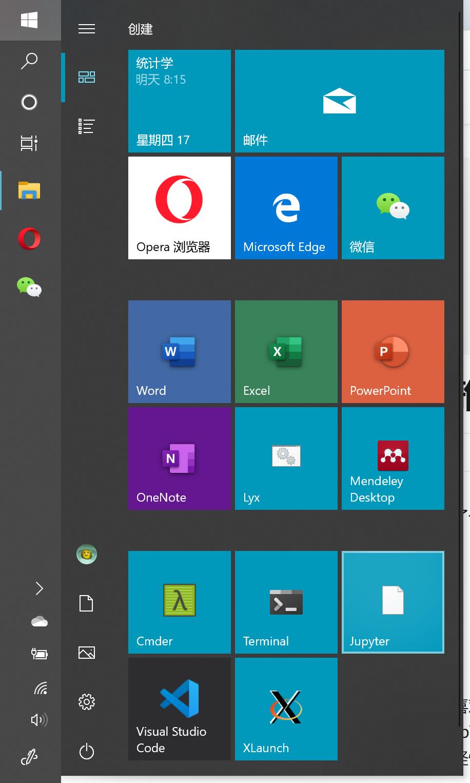 如何优雅地使用Windows学术