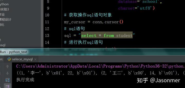 从零开始的python世界的闯荡第三十二话MySQL数据库<Three> - 知乎