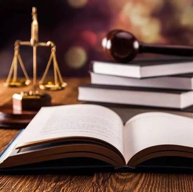 《人民法院国家司法救助案件办理程序规定 (试行)》