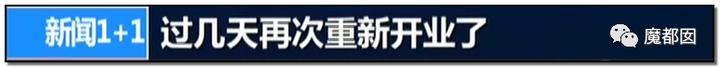 """震怒全网!云南导游骂游客""""你孩子没死就得购物""""引发爆议!167"""