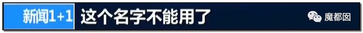 """震怒全网!云南导游骂游客""""你孩子没死就得购物""""引发爆议!170"""