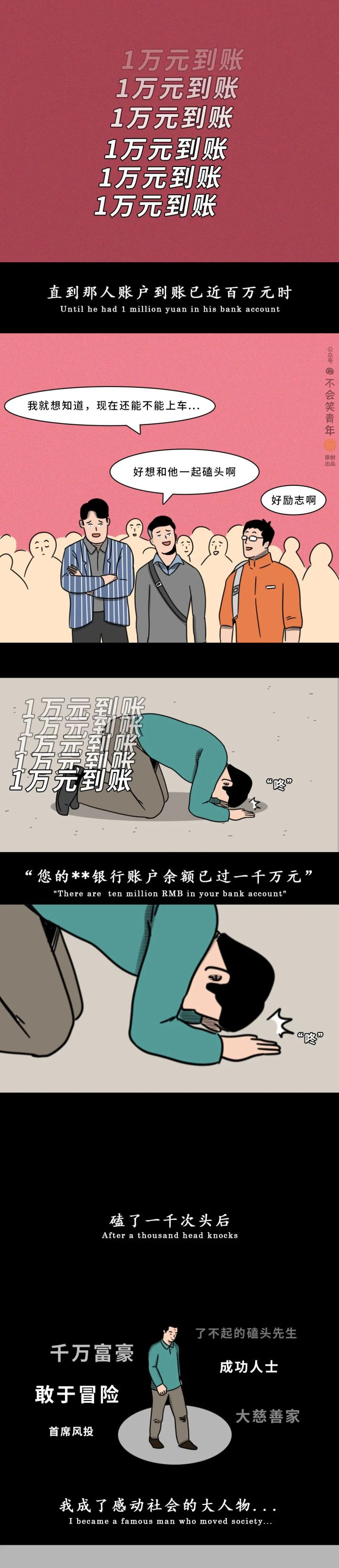 漫画bank 青年