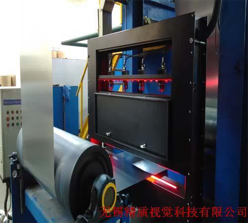 MVI带钢表面针孔缺陷在线检测仪|机器视觉检测系统|精质视觉