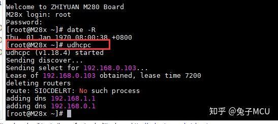 从51单片机到Linux 网络时钟(教程12) - 知乎