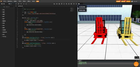从零起头进修3D可视化之物体挑选