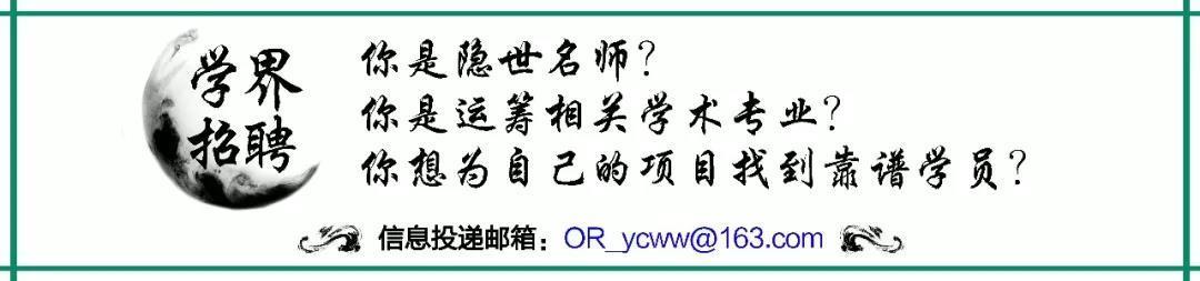 学界招聘  32万RMB一年!深圳大学开放两个图像/视频分析博士后职位