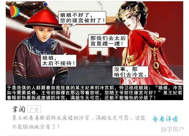 男孩子长得像女孩子_现在QQ看点小说广告越来越厉害了 有木有看广告看的津津有味的 ...