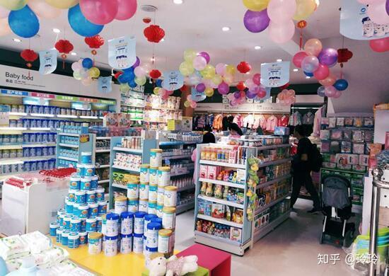 母婴店老板分享:在县城开一家母婴店需要多少钱?