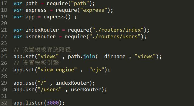express简单使用(一) - 知乎