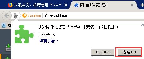 xpath调试利器-谷歌XPath Helper Wizard插件和火狐FirePath下载- 知乎