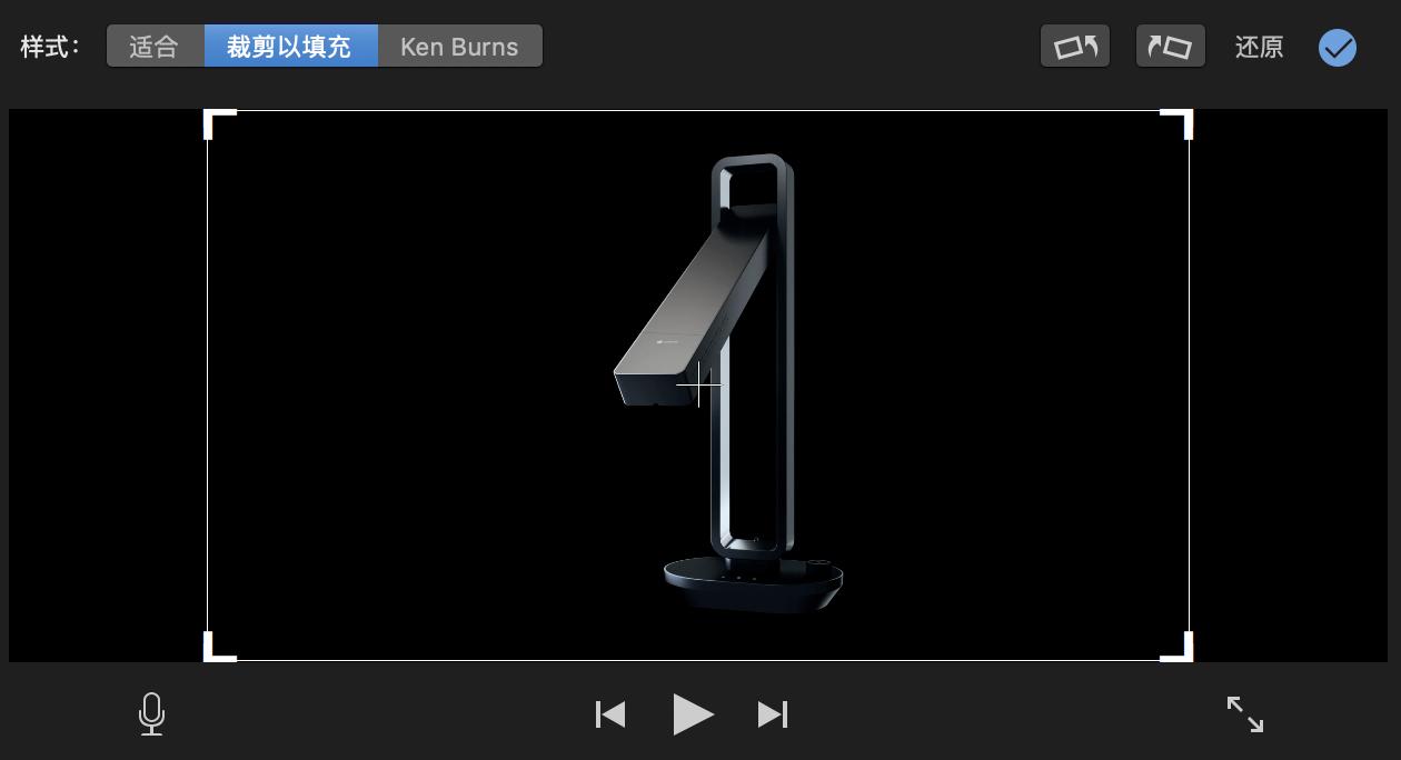 quicktime官方网站_怎么用iMovie制作竖版视频? - 知乎