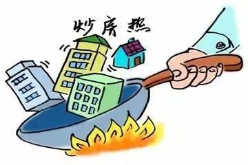 诺亚财富歌斐海外房地产抵押信贷基金分析