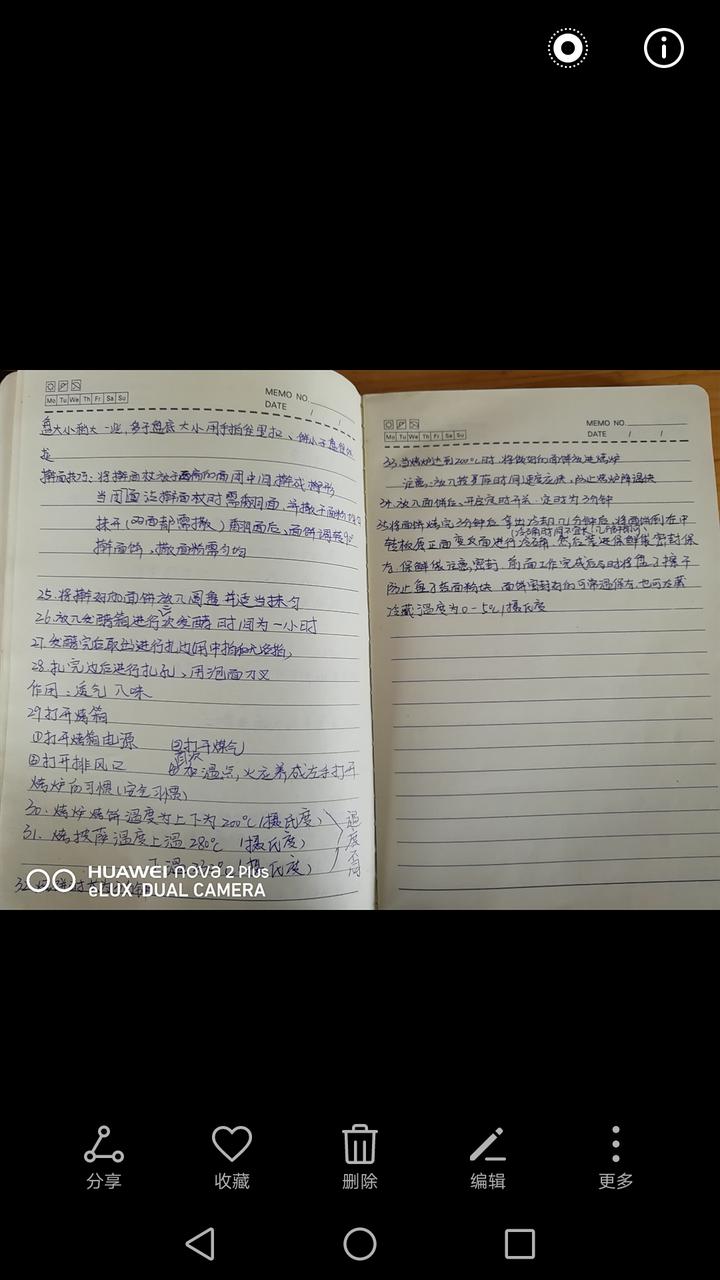 在中國做小本生意怎麼賺錢?一位草根寫下詳細的創業過程。
