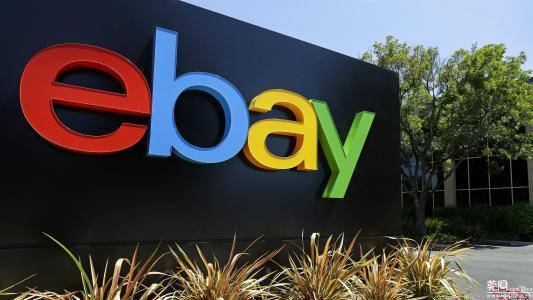 eBay卖家注意啦!如何店铺提高转化率?