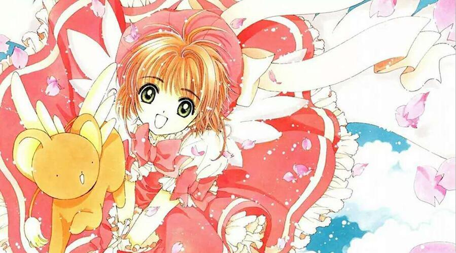 专栏|可爱就是任性?为什么《魔卡少女樱》能获日本最高科幻奖?