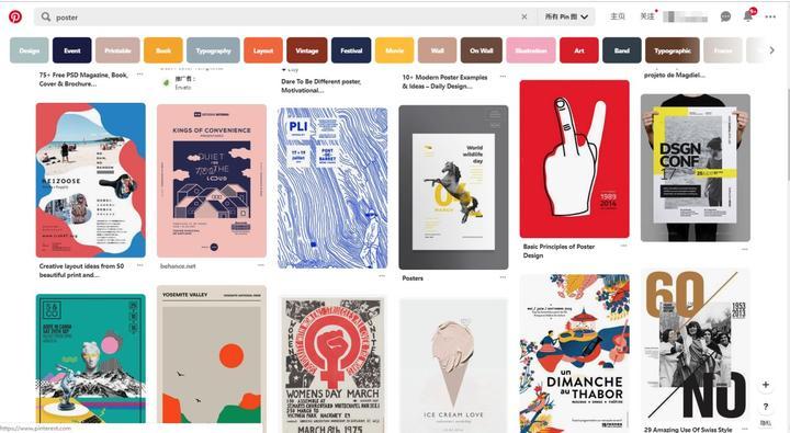 有哪些网站有高质量的排版设计素材可以参考?