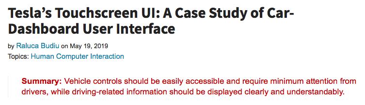 特斯拉的触屏交互设计:车载仪表屏用户界面的案例研究