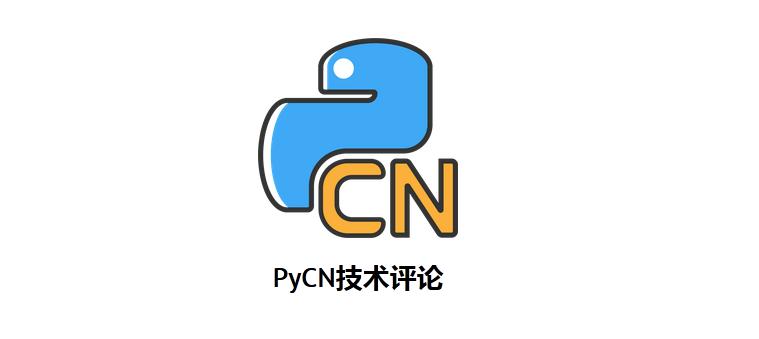 Python3.6新特性官方文档中文版