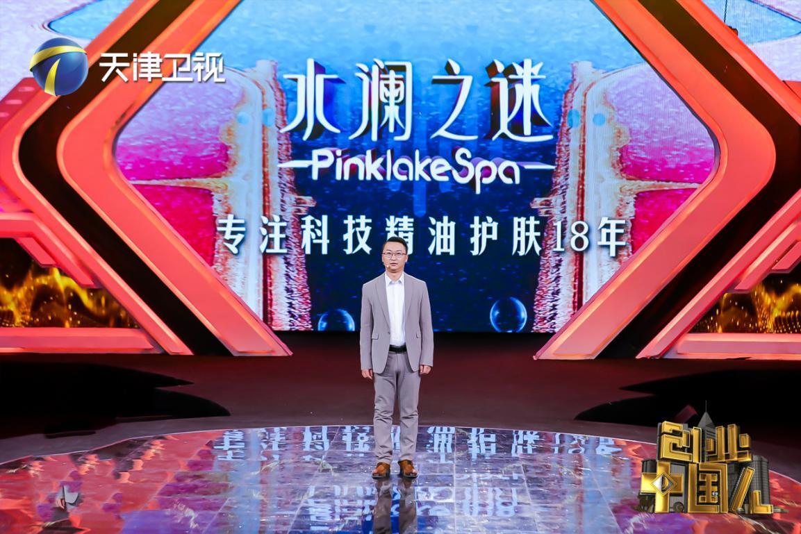 存量竞争时代下,《创业中国人》挖掘行业全新视角