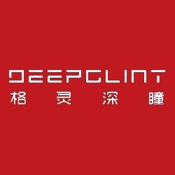 格灵深瞳DeepGlint