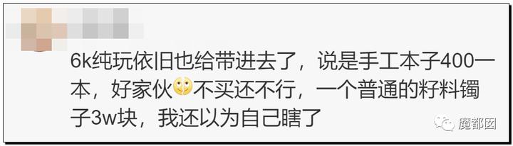 """震怒全网!云南导游骂游客""""你孩子没死就得购物""""引发爆议!29"""