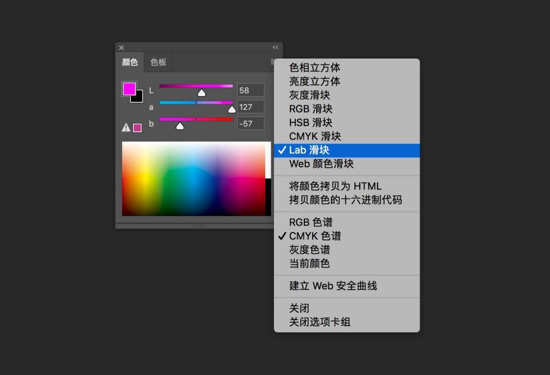 简单讲一下四种颜色模式的应用-设计资源网