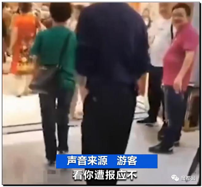 """震怒全网!云南导游骂游客""""你孩子没死就得购物""""引发爆议!1"""