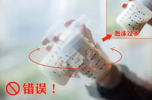 comotomo可么多么奶瓶怎么样