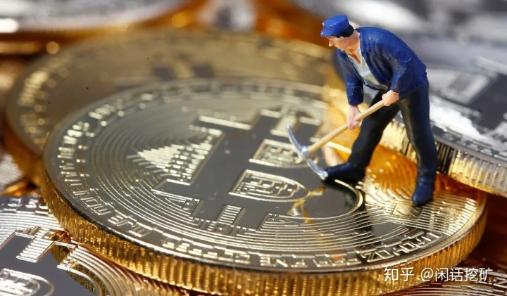 比特币挖矿工