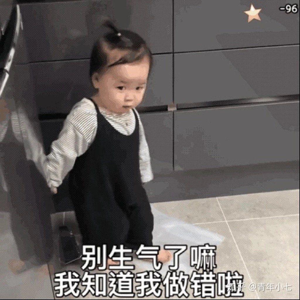 搞笑的qq问题_罗熙和黄夏温是一个人吗? - 知乎