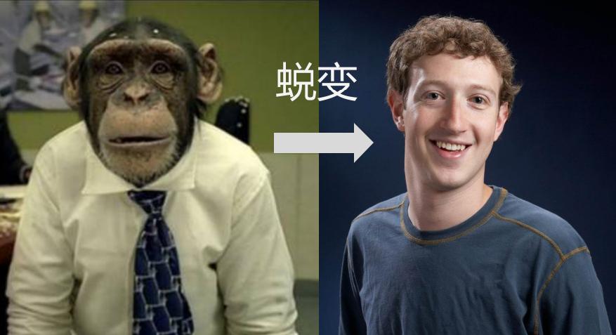 邱俊涛:如何成为一名优秀的程序员?