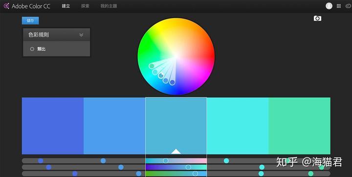 有哪些优秀的平面设计素材网站推荐?(图32)