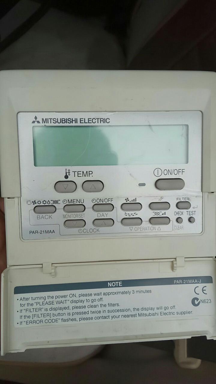 主任 教育 三菱 電機