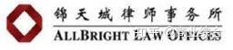 济南刑事律师事务所排名怎么样?(图5)