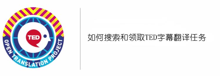 字幕 teams