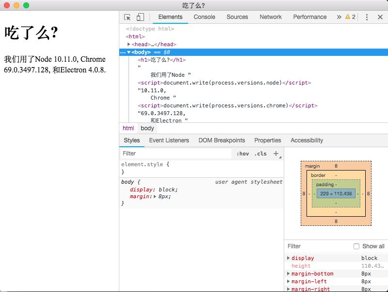 中文代码示例之Electron桌面应用开发初体验- 知乎