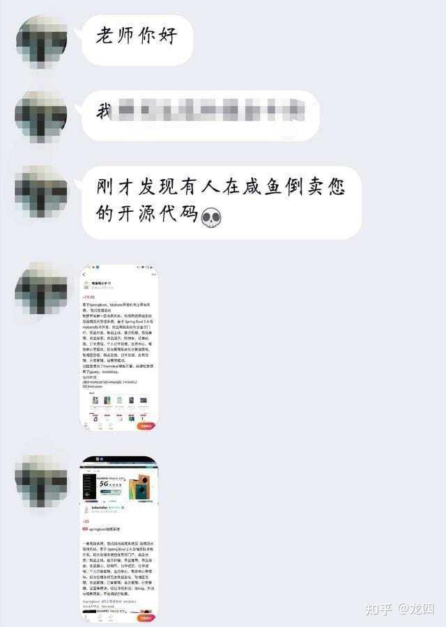 闲鱼钓鱼网站源码下载(淘宝闲鱼钓鱼网站源码) (https://www.oilcn.net.cn/) 综合教程 第8张