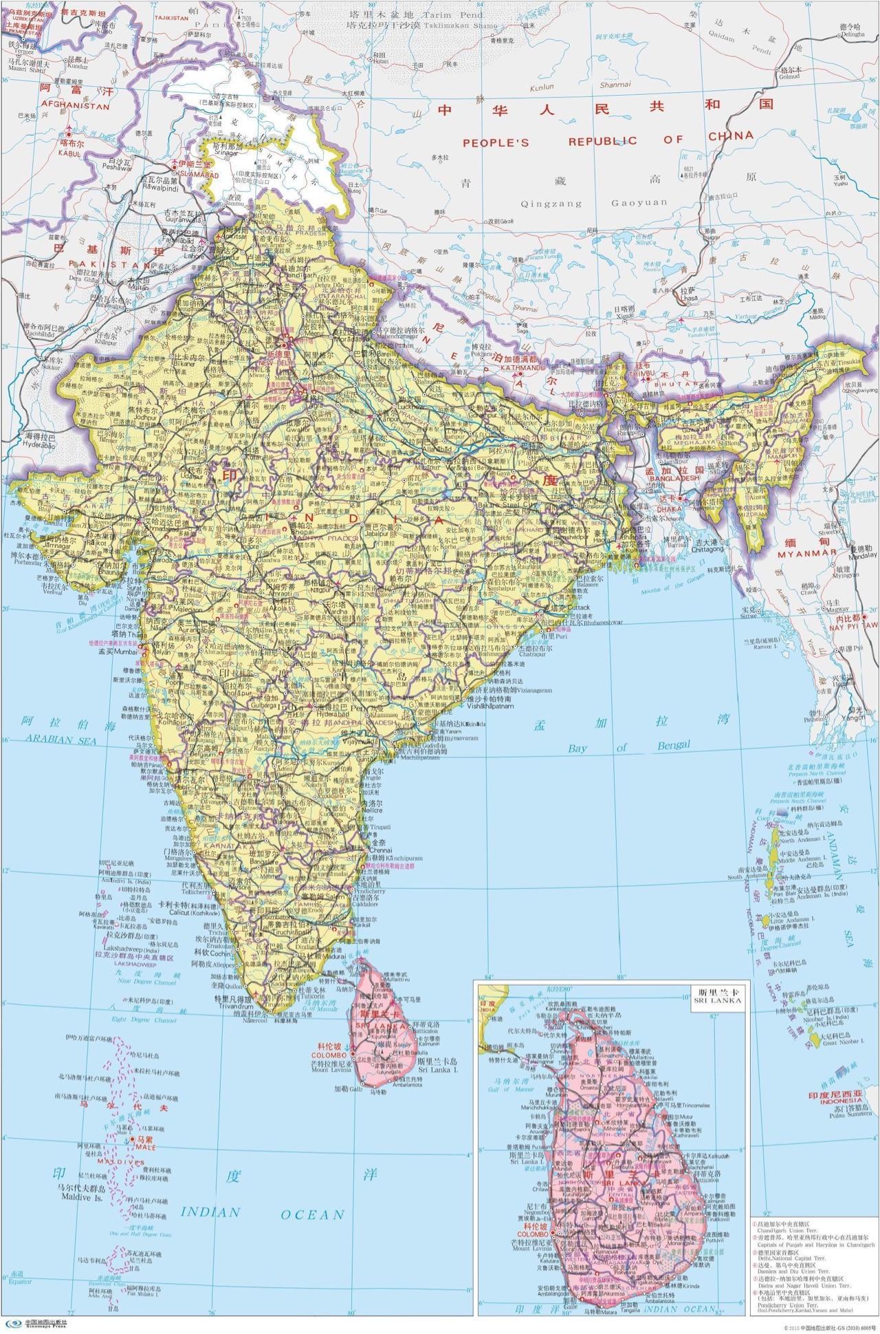 求一款世界范围的地图软件(APP)?