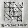 https://pic2.zhimg.com/v2-a06483c978a5cfd0a2b00d0bec992c41_ipico.jpg