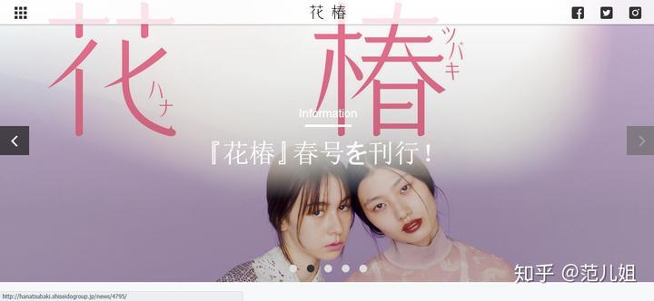 请多关照!15个来自日本最优秀的网页设计 | 分享(图11)
