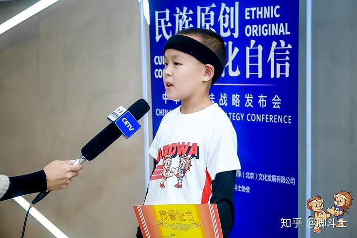 中国教育电视台新闻报道:中华脚斗娃