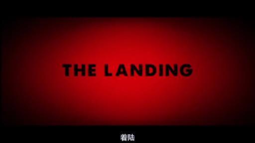 荣获国际多项短片大奖《着陆》