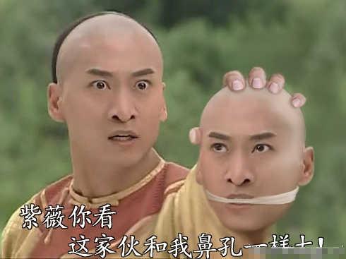 熊猫人漫画_微信表情包原型人物长大了,不信你微信没有他们的表情包~~~