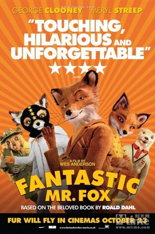 解读《了不起的狐狸爸爸》:为什么说狐狸是人类的镜像?