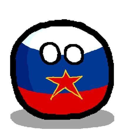 从特里格拉夫到列宁格勒