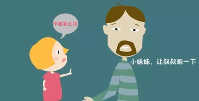 你只会告诉孩子拒绝,却从没教她如何拒绝!