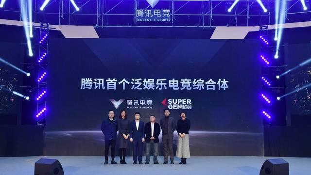 腾讯首个泛娱乐电竞综合体落户北京 打造产业布局新玩法